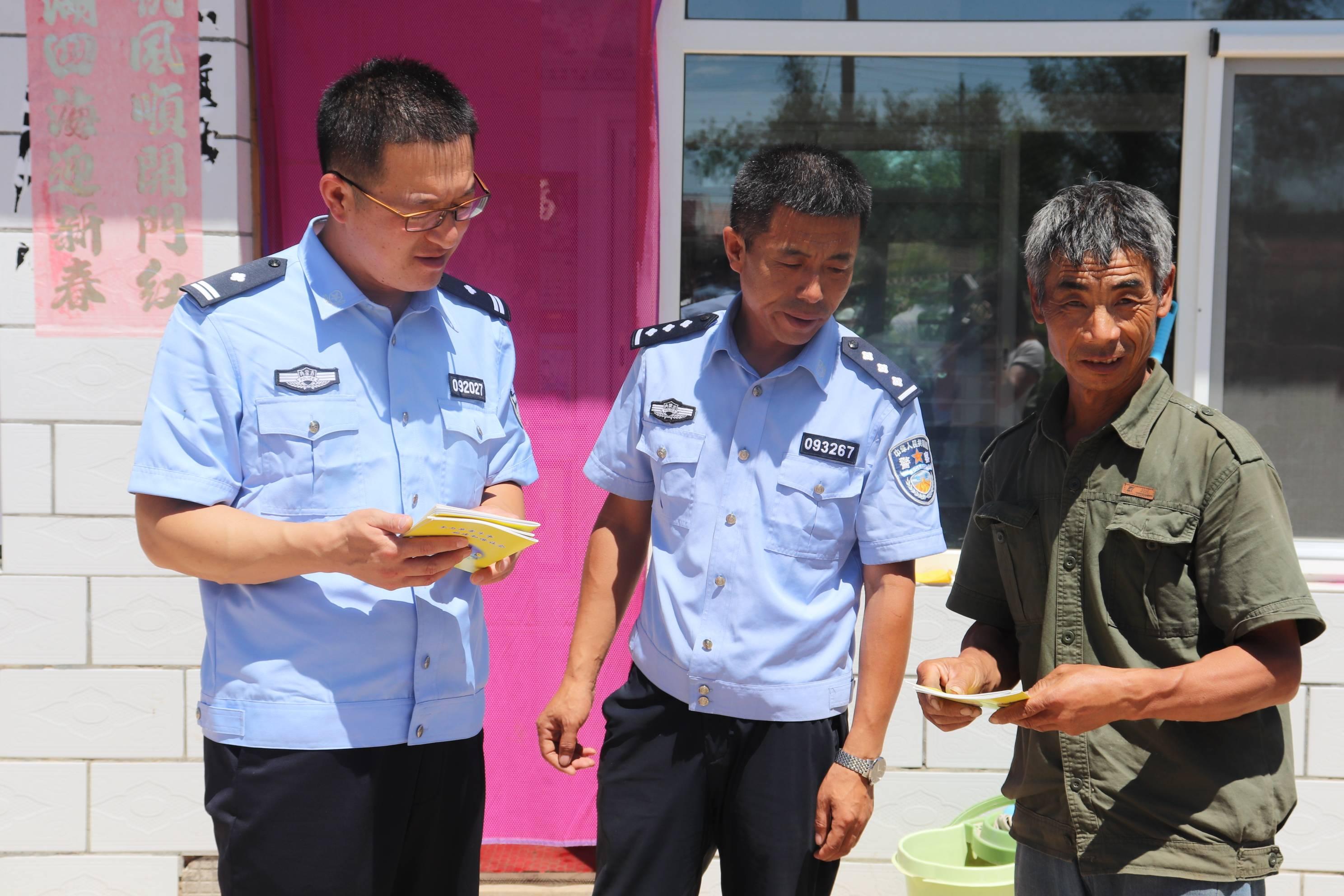 兴和县公安局禁毒大队大力开展禁种铲毒工作