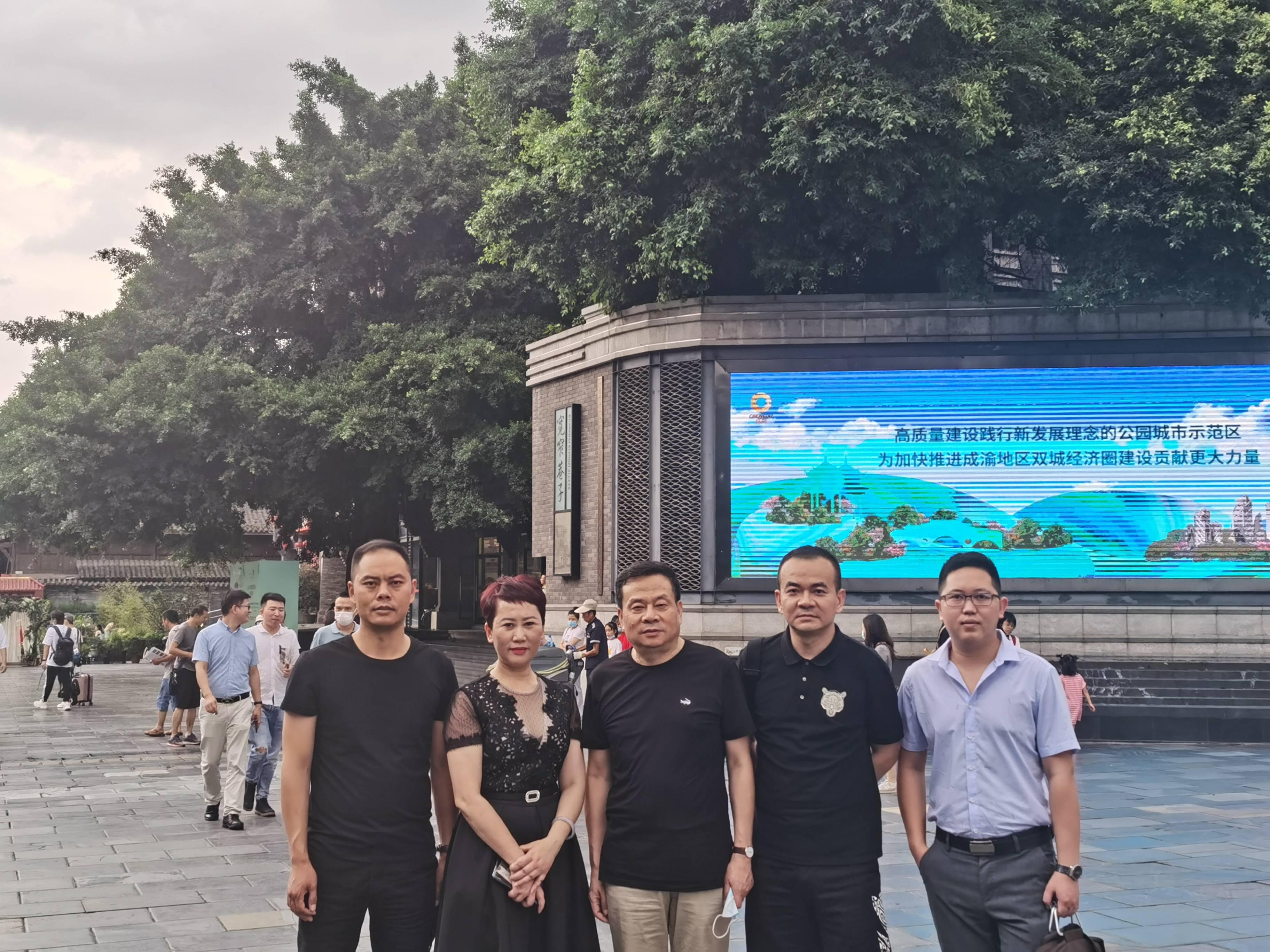 四川省文化品牌发展促进会会长刘广文一行走访瑞道广告考