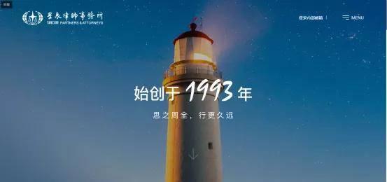 00652aa43edc446b9e3dc051a39eebcc - 律所提高经济效益的必学品牌营销之道