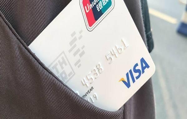 中信信用卡扣了200年费 怎么退回来插图(1)