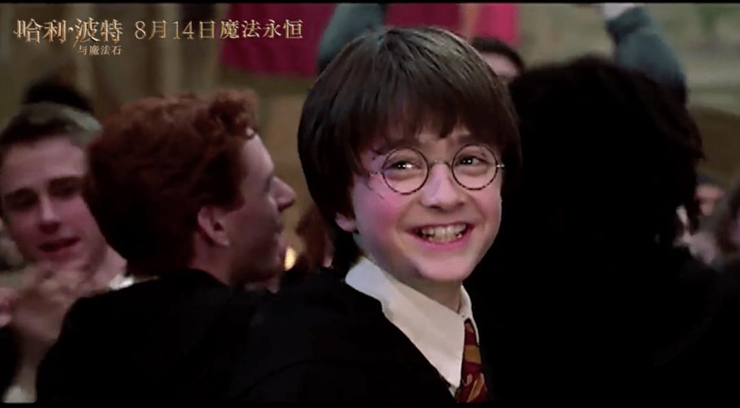 哈利·波特与魔法石来了 朋友圈里哭成一片霍格沃茨永不毕业