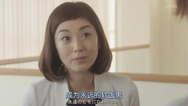 我25岁网红富婆 月薪40万诚招软饭男