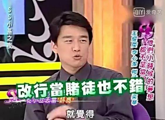 """王耀庆这朵""""人间富贵花""""逼疯薇娅拉黑佟丽娅 却独宠妻子19年"""