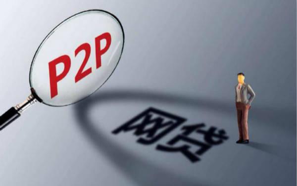 征信花了能下的贷款口子,2020不查征信19岁可贷的网贷