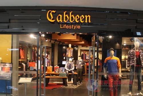 卡宾男装属于什么档次(为什么说卡宾是鸭子穿的衣服)