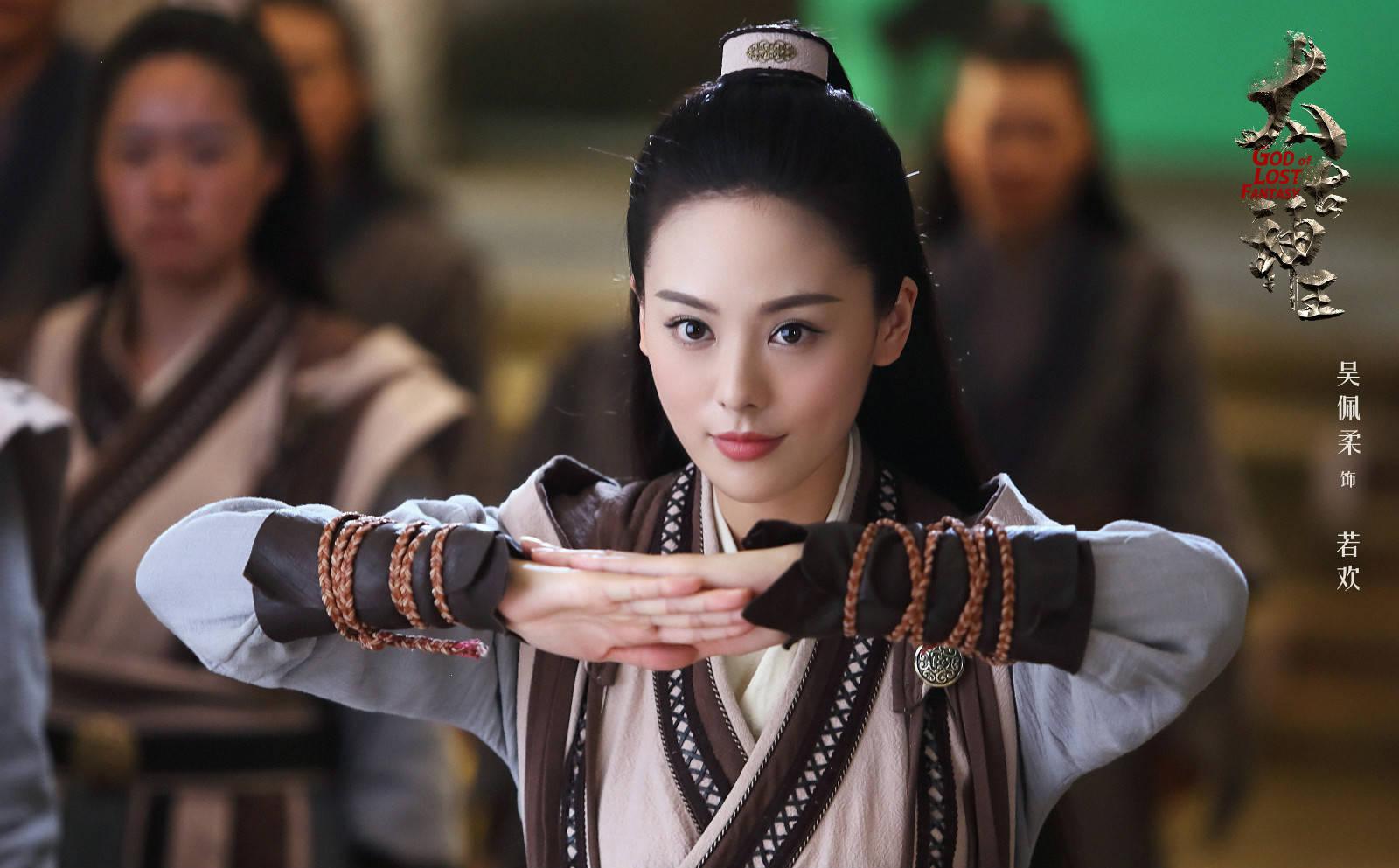 电视剧 《太古神王》首播 吴佩柔演绎超飒师姐