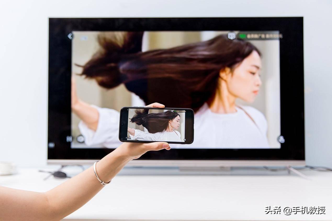 华为手机投射屏幕教程(华为手机电脑同屏功能)