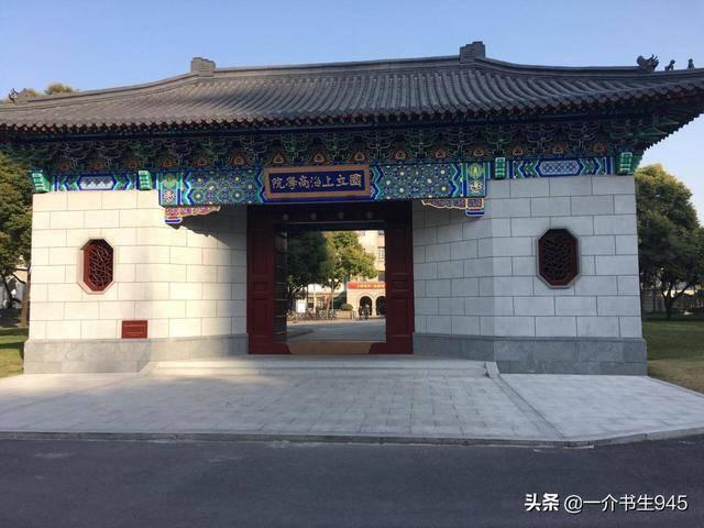 上海财经大学排名全国第几?上海财经大学是最好211吗