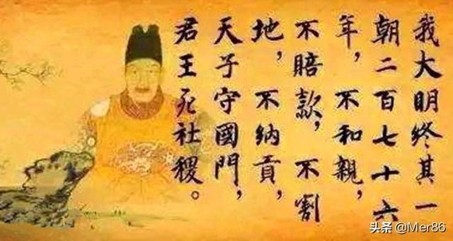 明末明朝为什么不放弃辽东,退守山海关?