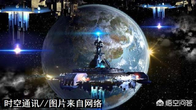 如果发现一个低等外星文明,人类会怎样做?插图