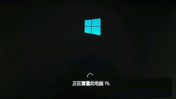 重置此电脑会怎么样(win10重置电脑注意事项)