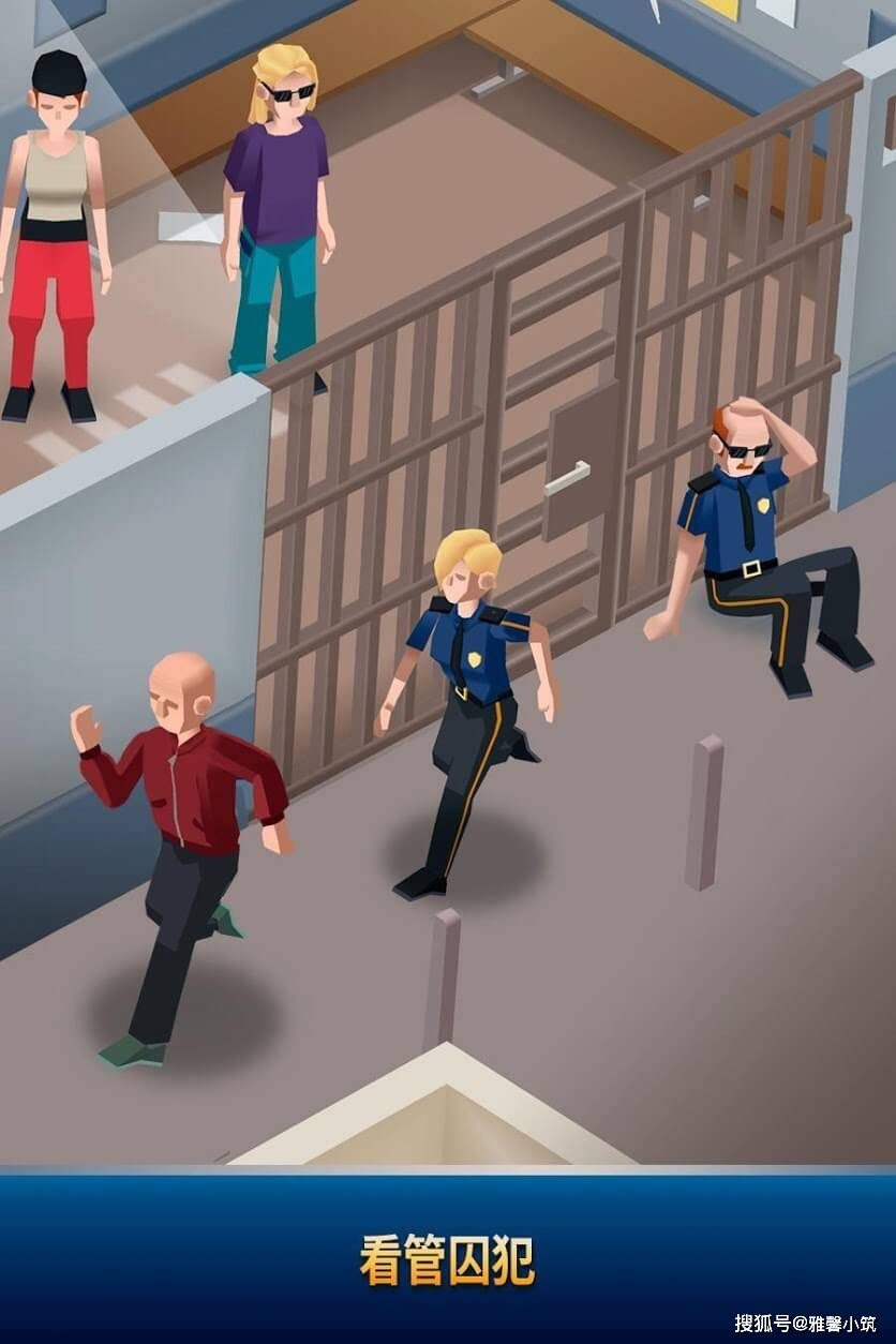资本主义社会的警局晋升之路《Idle Police Tycoon》打造全新警局大亨_经营