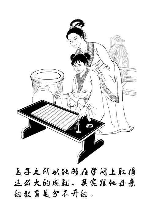 孟母三迁文言文翻译(孟母三迁文言文停顿)