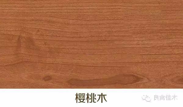 实木家具哪种木材好(实木家具木材排行榜)