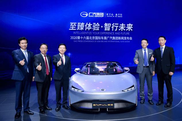 加速数字化转型 广汽数字化加速器GDA项目发布
