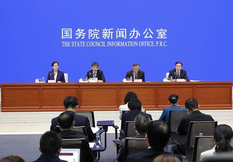国新办就第17届东博会举行新闻发布会