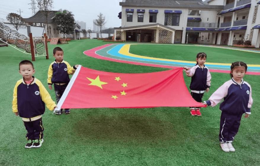 为祖国庆生,香锐香宝宝幼儿园喜迎国庆——开展《我和我的祖国》教育活动