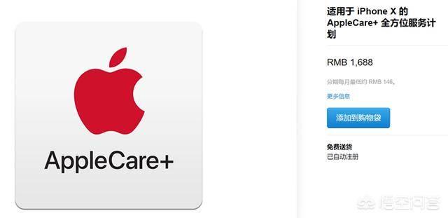 苹果x换屏多少钱(苹果x有必要换原装屏吗)
