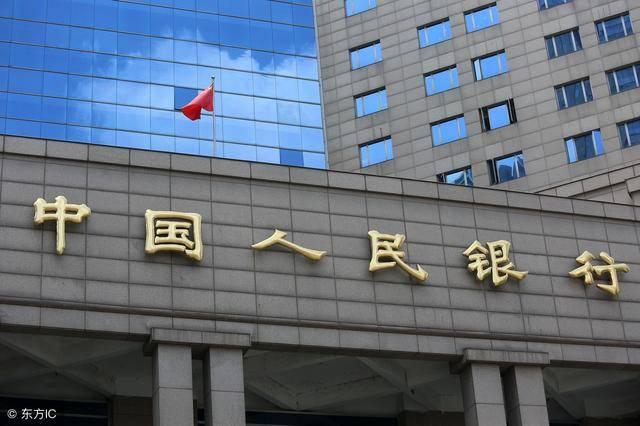 央行报告透露,中国经济真的好起来了,老百姓有更多钱可消费了?插图