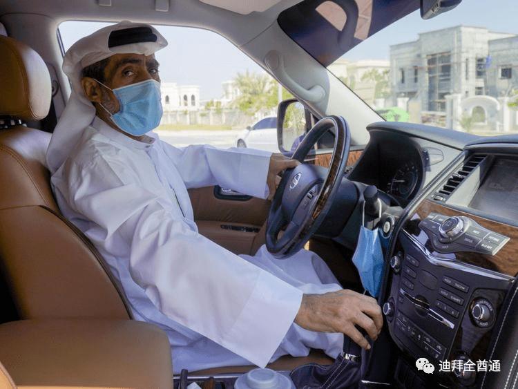 45年0罚款!这位来自沙迦的阿联酋人在45年内没有交通罚款