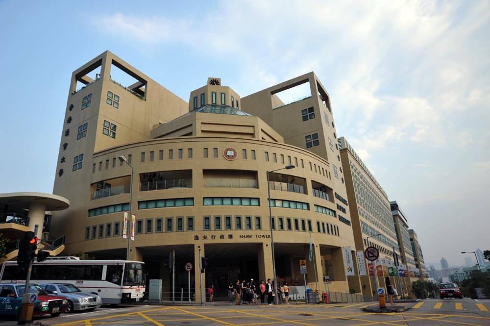 香港浸会大学算名校吗(上国内985还是香港浸会大学)