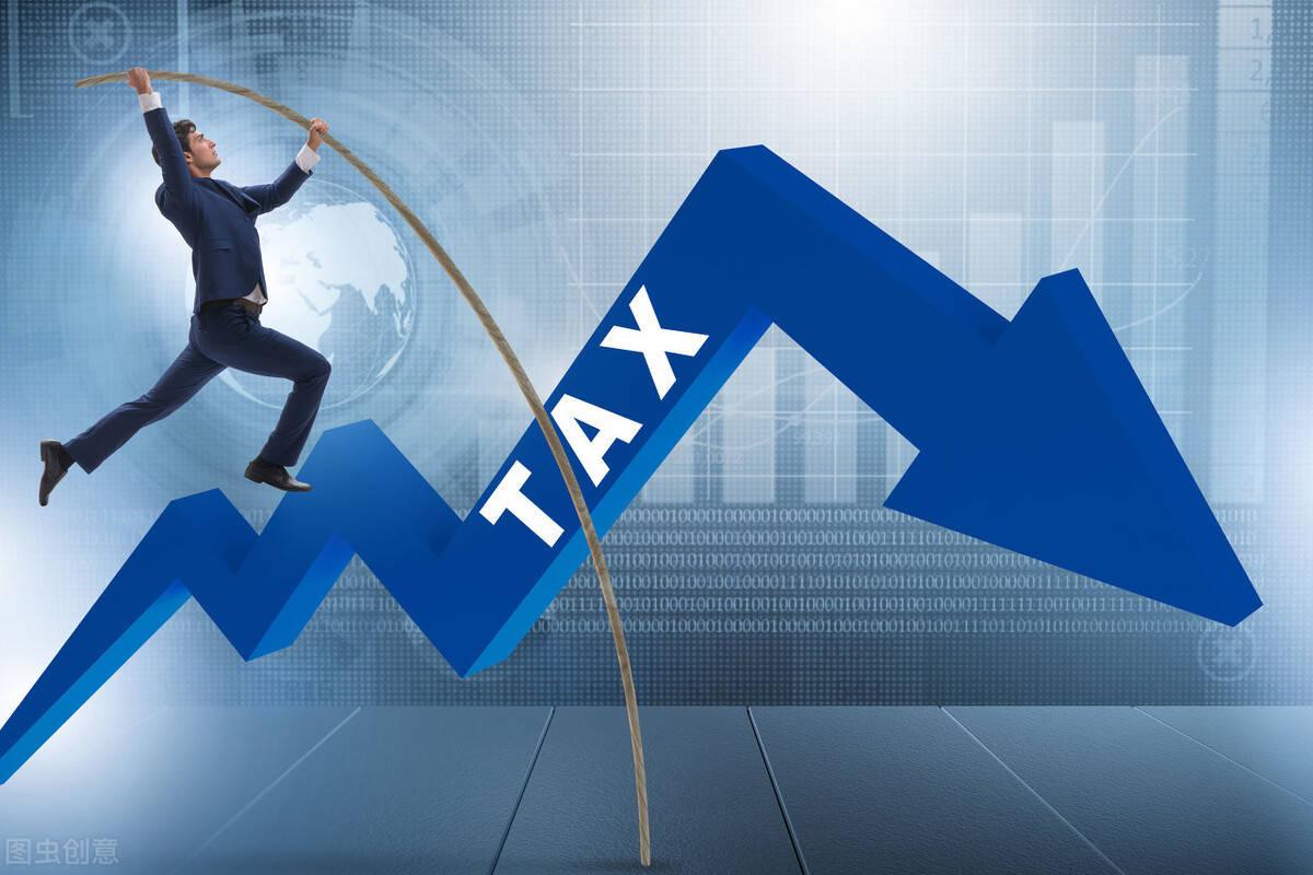 一般户为啥可以避税(企业有必要开一般户吗)
