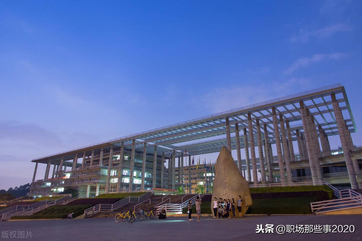 广东工业大学怎么样?是几本