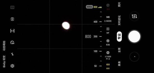 怎么拍月亮更清晰(手机拍月亮参数) 网络快讯 第3张