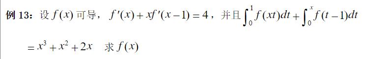 變上限積分求導公式(積分上限函數求導公式)
