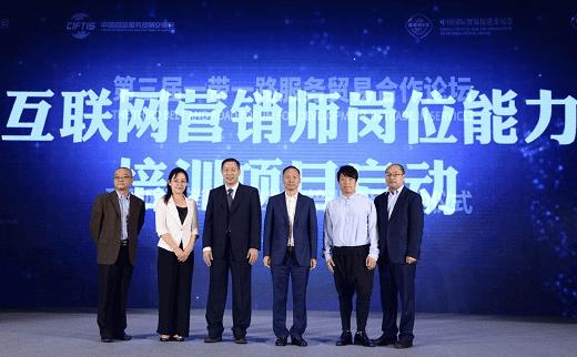 互联网营销师与新文创城市融合发展赋能县域直播经济
