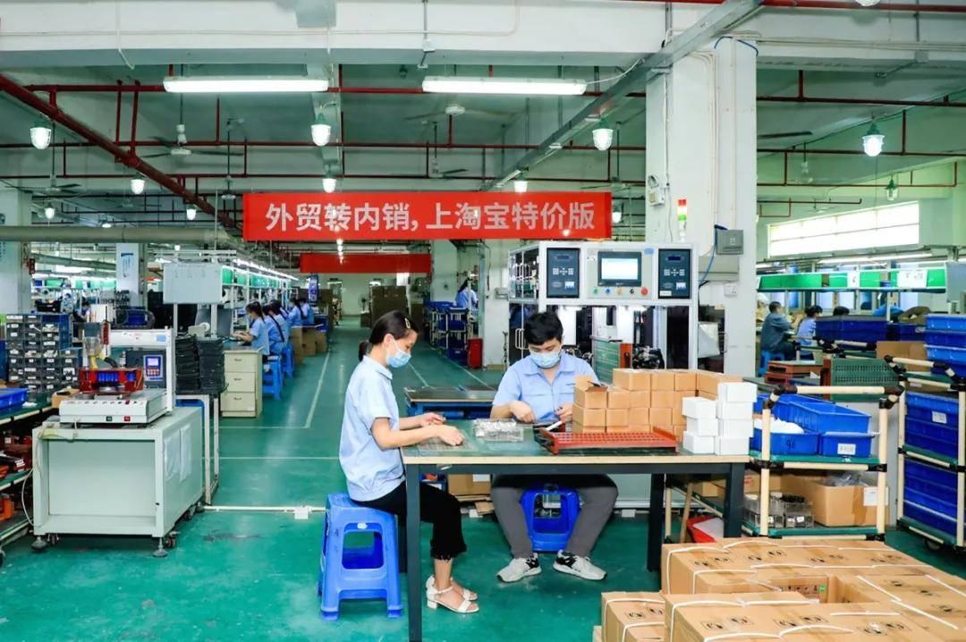 """双11中的产业带:天猫集中爆发,""""京多""""紧急布局"""