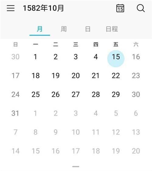1582年10月的日历为什么少了十天 玛雅预言真的存在吗 网络快讯 第1张