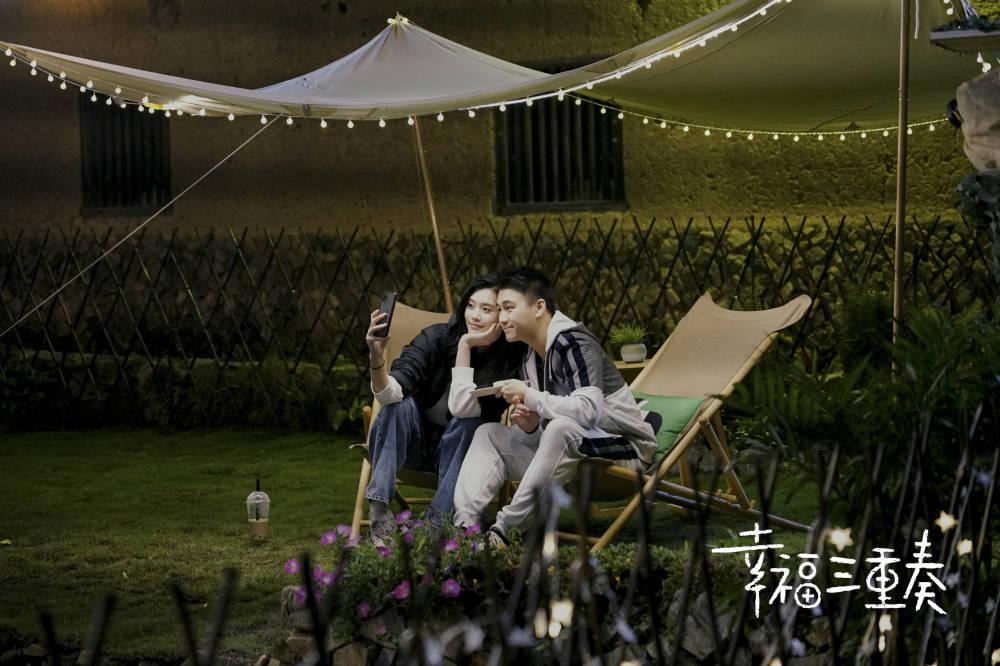 """西柚CP《幸福三重奏》上演""""小学鸡式""""恋爱 奚梦瑶何猷君共度中"""