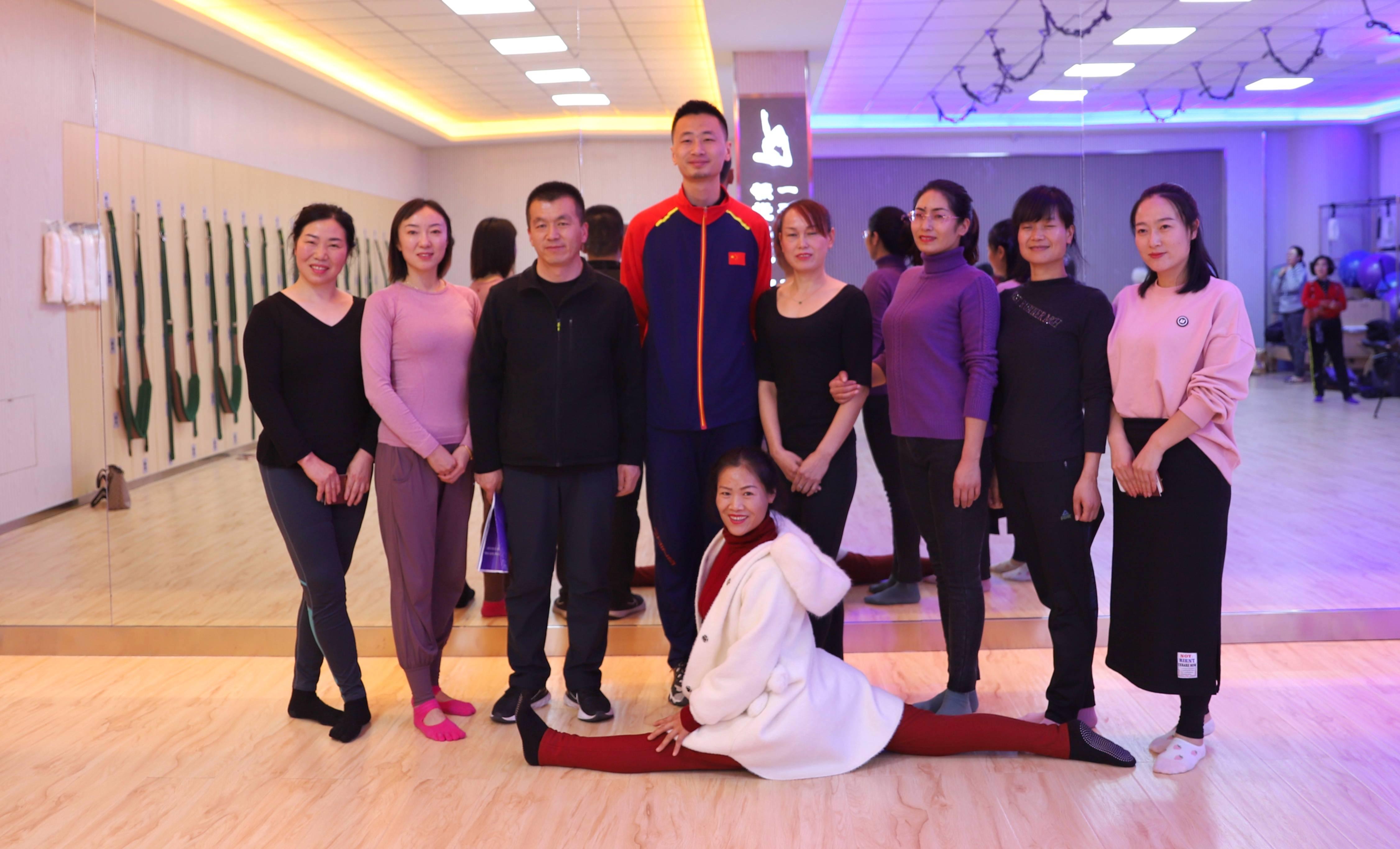 西吉县2020年科学健身讲堂暨健身瑜伽三级社会体育指导员培训