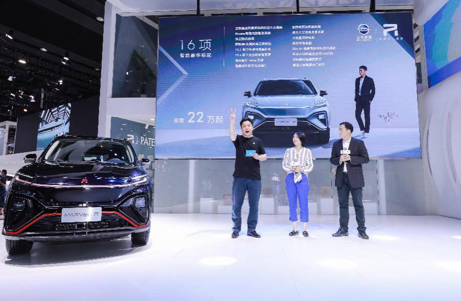 SSC设计-R汽车首款5G车预售 概念车亮相 ER6热销