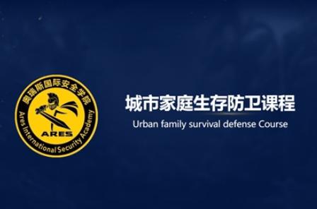 奥瑞斯国际安全学院助力生命安全教育,《雏鹰计划》为孩子健康成长保驾护航