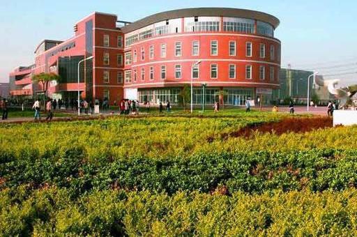 河北地质大学是几本(河北地质大学是好学校吗)