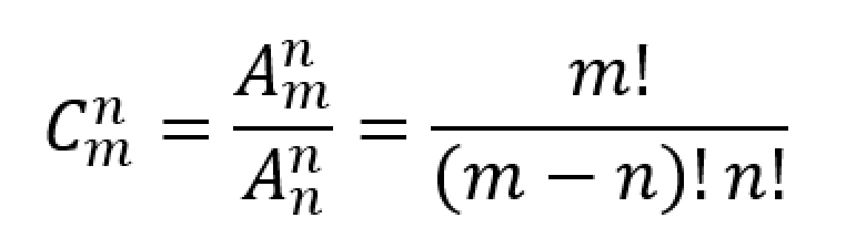 排列组合c怎么算(c(10,5)排列组合怎么算)