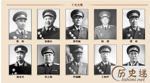 开国十大将军实力排行顺序,中国十大开国将军以及其排名 网络快讯 第2张