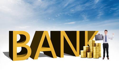 银行几点下班:一般银行几点上班,各银行下班时间一览 网络热搜 第3张
