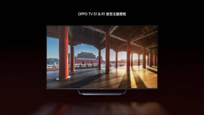 OPPO携手故宫博物院推出多款定制版IoT新品的照片 - 7