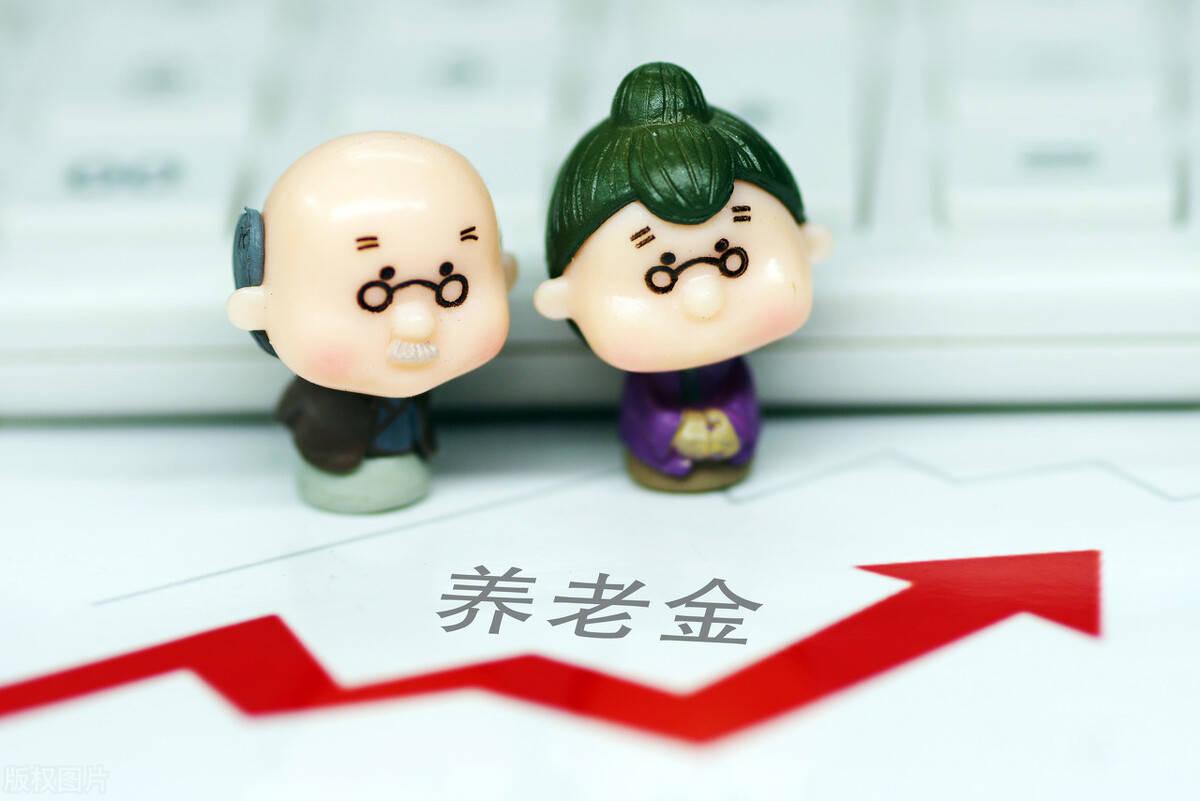 北京社保最低交多少钱(北京社保退休后能拿多少养老金)插图(1)