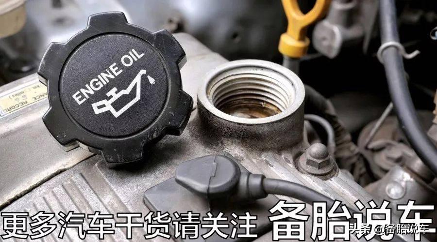 发动机清洗油是忽悠(发动机清洗真的有必要吗)插图(1)