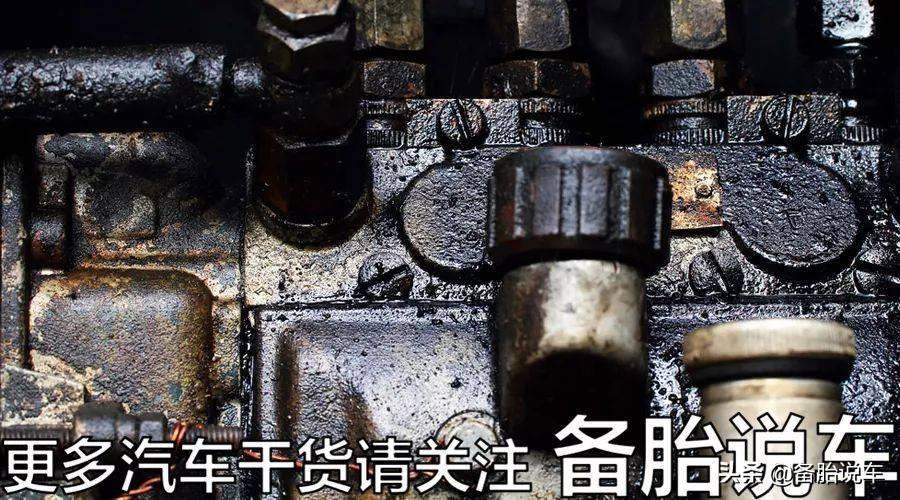 发动机清洗油是忽悠(发动机清洗真的有必要吗)插图(3)
