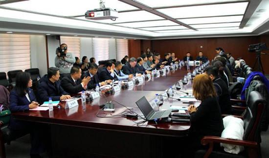 """把握""""吉交会""""契机——促进吉林省行业及商会组织外经贸发展"""