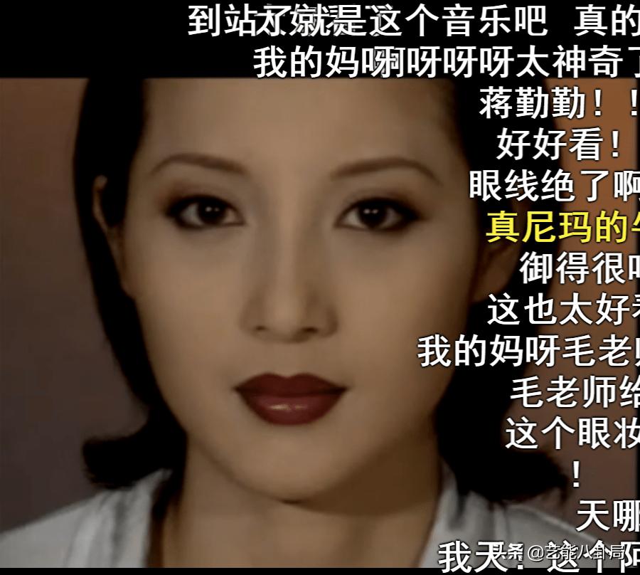 毛戈平生活妆视频教程(毛戈平这是什么神仙化妆术)插图(10)