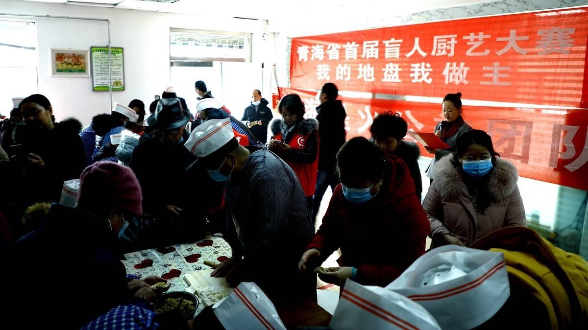 青海省盲人协会开展首届盲人厨艺大赛活动