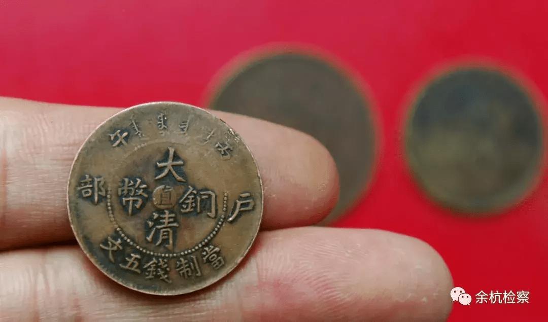 最值钱稀少古币图片(古钱币铁钱什么最值钱)插图(1)