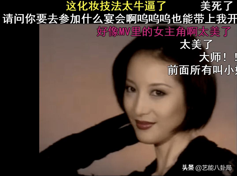 毛戈平生活妆视频教程(毛戈平这是什么神仙化妆术)插图(12)