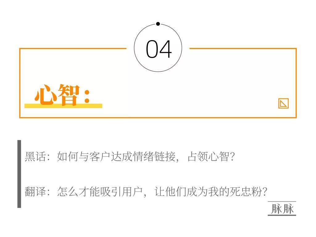 职场黑话等级考试微信(职场黑话一定要雪吗)插图(3)
